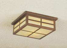 Hi-Lite MFG Co. H-8181-F-88-HONEY - OUTDOOR COLLECTION