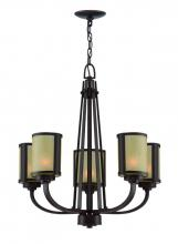 Lite Source Inc. LS-18475 - 5-Lite Ceiling Lamp, Aged Bronze/Glass Shade, E27 A 40Wx5